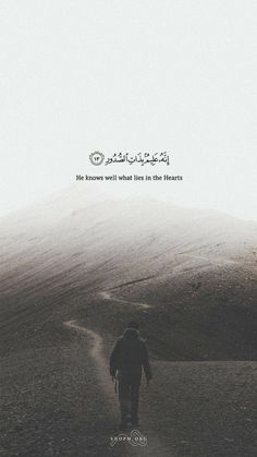 He Knows well What Lies in the Hearts.(Al-Quran) - Lucie Wegmann - Quran Quotes Love, Beautiful Quran Quotes, Quran Quotes Inspirational, Hadith Quotes, Imam Ali Quotes, Islamic Love Quotes, Allah Quotes, Muslim Quotes, Arabic Quotes