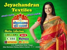 Chithra at Jeyachandran Textiles ad