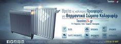 ΘΕΡΜΑΝΤΙΚΑ ΣΩΜΑΤΑ ΚΑΛΟΡΙΦΕΡhttps://texnites24.gr/ ΠΑΡΤΕ ΤΙΣ ΠΡΟΣΩΠΙΚΕΣ ΣΑΣ ΠΡΟΣΦΟΡΕΣ ΚΑΙ ΤΙΜΕΣ ΑΠΟ ΕΠΑΓΓΕΛΜΑΤΙΕΣ ΒΗΜΑ 1: Συμπληρώστε την φόρμα ή καλέστε μας στο 2106619897 ΒΗΜΑ 2: Πάρτε προσφορές από επαγγελματίες ΒΗΜΑ 3: Επιλέξτε επαγγελματία και πραγματοποιήστε την εργασίαΞΕΚΙΝΗΣΤΕ ΚΑΙ ΠΑΡΤΕ ΤΙΣ ΔΙΚΕΣ ΣΑΣ ΠΡΟΣΦΟΡΕΣ ΤΩΡΑ ΚΑΝΤΕ ΚΛΙΚ ΕΔΩ >>> https://texnites24.gr/post-new/?categoria=10234Η διαδικασία είναι ΕΝΤΕΛΩΣ ΔΩΡΕΑΝ και δεν δεσμεύεστε για τις προσφορές που λαμβάνετε