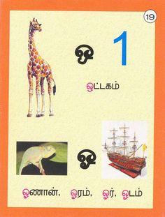 telugu to tamil learning pdf free download