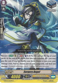6e007f7c180 £1.49 GBP - 4X Cardfight Vanguard Card  Surgery Angel - G-Bt07