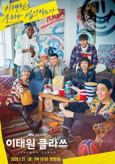 With Seo-joon Park, Da-mi Kim, Jae-myung Yoo, Nara. The story of Park Sae Ro Yi who opens a restaurant in Itaewon. Drama Film, Drama Series, Tv Series, Drama Drama, Drama Fever, Lyon, Lee Joo Young, Park Seo Joon, Park Bo Gum
