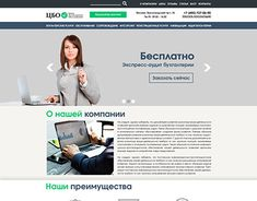 "Check out new work on my @Behance portfolio: ""Accountant website design"" http://be.net/gallery/64020039/Accountant-website-design"
