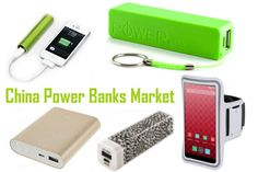 China #PowerBanks #Market Forecast and Opportunities, 2020