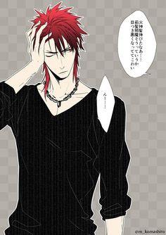 Long Hair Kagami! *w* Where's Aomine? lol
