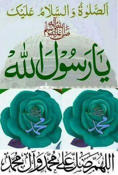 Doa Islam, Islam Quran, Muhammed Sav, Muhammad, Juma Mubarak Images, Jumma Mubarak Dua, Medina Mosque, Islamic Images, Islamic Quotes