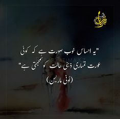 Jumma Mubarak, Girly Quotes, Designer Collection, Islamic Quotes, Dress Fashion, Quran, Bridal Dresses, Neon Signs, Awesome