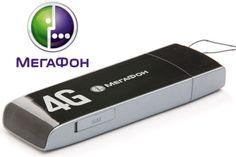 nice Тарифы на безлимитный интернет Мегафон: Нюансы использования модема 4G Check more at http://promobila.info/tarify-na-bezlimitnyj-internet-megafon-modem-4g/