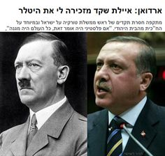 The Antichrist of Turkey, PresidentRecep Tayyip Erdoğansaid that Turkey retains the right todeportthe roughly 100,000 citizens of the Republic of Armenia who live and work in Turkey. Erdogan was upset thatThe European Parliament on Wednesday joinedPope Francisin urging Turkey to recognize the 1915 massacre of Armenians as a genocide. Speaking to reporters before his departure …