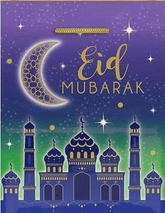 eid mubarak 2020 images, photos, wishes, messages, quotes and wallpapers Eid Mubarak Photo, Eid Mubarak Quotes, Eid Mubarak Images, Eid Mubarak Wishes, Eid Mubarak Greetings, Happy Eid Mubarak, Ramadan Wishes, Ramadan Mubarak, Eid Al Fitr
