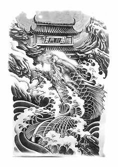 Koi Dragon Tattoo, Koi Fish Tattoo, Japanese Dragon Tattoos, Thai Tattoo, Japanese Tattoo Art, Asian Tattoos, Tribal Tattoos, Koi Tattoo Design, Japan Tattoo