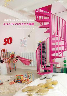 Chambres d'enfants a Paris by Edition PAUMES at BODIE and FOU #cool #stairs