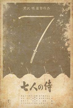 Seven Samurai - Akira Kurosawa © Adam Rabalais