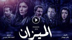 مسلسل الميزان الحلقه 22الثانيه والعشرون  http://www.vidtube.org/watch.php?vid=992713de9