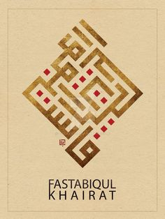 Fastabiqul Khairat by on DeviantArt Arabic Calligraphy Design, Arabic Design, Persian Calligraphy, Arabic Calligraphy Art, Arabic Art, Caligraphy, Islamic Art Pattern, Pattern Art, Middle Eastern Art