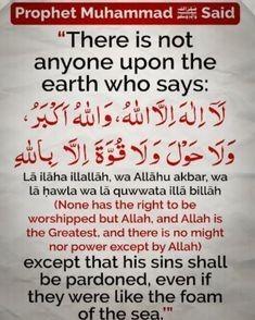 My forever spirit❤❤❤ Prophet Muhammad Quotes, Hadith Quotes, Allah Quotes, Muslim Quotes, Religious Quotes, Quran Quotes, Wisdom Quotes, Duaa Islam, Islam Hadith