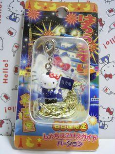 GOTOCHI Hello Kitty *Bus tour guide* NAGOYA Japan Limited Mascot Charm Sanrio 2005