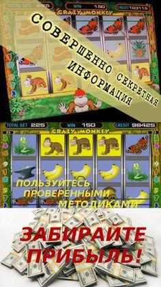 Игровые автоматы игра гараж