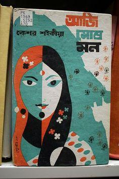 Hindi book cover