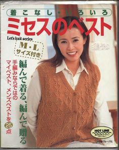Let's knit series M-L 25 sp-kr_1.jpg