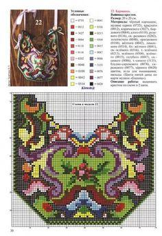 вышивка бисером сумочки схемы: 13 тыс изображений найдено в Яндекс.Картинках