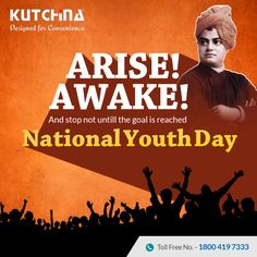Unleash your power this #NationalYouthDay. #Kutchina encourages today's youth towards a better and fearless life.