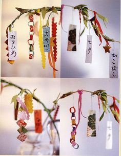 Excerpt from Japanese craft book.