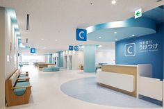 兵庫県立こども病院 Hospital Reception, Hospital Signage, Medical Office Design, Pharmacy Design, Clinic Interior Design, Clinic Design, Healthcare Architecture, Nurses Station, Ideas