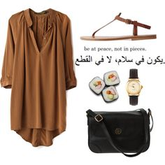 """""""black & brown part 2 #26"""" by g0ld-cities on Polyvore"""