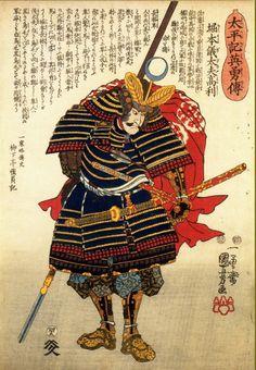 Samurai Painting