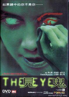 The Eye (2002) -