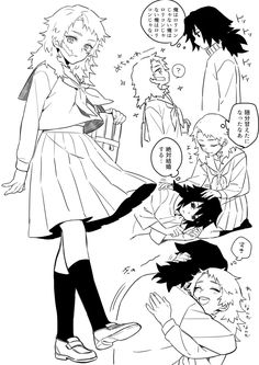 Imagenes de Kimetsu No Yaiba (Todo tipo) Anime Romance, Anime Demon, Demon Hunter, Cute Anime Character, Slayer Anime, Demon, Genderbend, Anime Funny, Aesthetic Anime