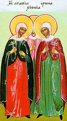 Agape, Chionia, and Irene - sisters who stood firm in the face of certain death. They concealed copies of Scripture and refused to eat food previously sacrificed to pagan gods. Catholic Catechism, Catholic Saints, Christian Stories, Christian Life, Book Of Saints, Seven Sacraments, Christian Backgrounds, Pagan Gods, Irene