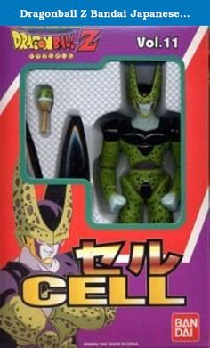 Dragonball Z Bandai Japanese Super Battle Collection Action Figure Vol. 11 Cell. These classic figures are what started the Dragonball craze years and years ago! Featuring the many and varied characters from the actionpacked anime this is one of the most soughtafter lines in the history of action figures!.