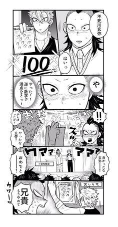 Demon Slayer, Slayer Anime, Cute Disney Drawings, Demon Hunter, Naruto Shippuden Sasuke, How To Make Comics, Cute Family, Sketchbook Inspiration, Anime Figures