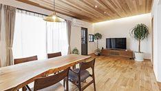 造作家具にこだわったお店のような平屋のお家 I様邸 | 【公式】チェックハウス Gifu, Conference Room, Dining Table, House, Furniture, Home Decor, Decoration Home, Home, Room Decor
