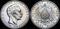 #Пруссия 3 марки 1909 года PROOF - 550  #  Германская Империя (1871-1918)