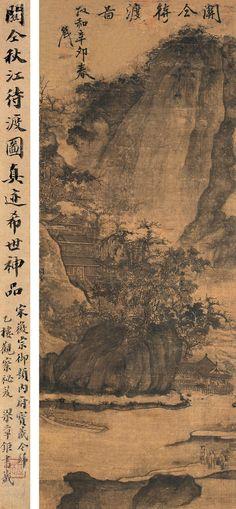 """五代後梁 - 關仝 -《待渡圖》(傳)        題識:""""關仝待渡圖 政和辛卯春藏""""。Guan Tong (simplified Chinese: 关仝; c. 906-960), was a Chinese landscape painter of the Northern Landscape style during the Five Dynasties and Ten Kingdoms period and early Song dynasty from the city of Chang'an."""