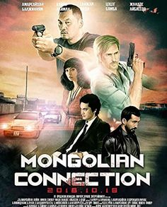 The Mongolian Connection (2019) Working undercover on a human trafficking bust, maverick FBI agent Wade Dalton (Kaiwi Lyman), captures Serick Ibrayev (Sanjar Madi), a mysterious operative from the Mongolian underworld. With time running out, Wade must escort Serik back to Mongolia, and team up with hard-boiled police detective Ganzorig (Amra Baljinnyam), to deliver Serik to court to testify against a crime Syndicate that will do anything to stop them.