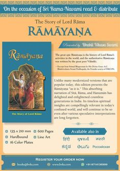"""""""RAMAYANA"""" Srimad Bhagavatam describes how Lord Krsna, The Supreme Personality of Godhead appeared in a transcendental human form as Lord Ramacandra in His eighteenth incarnation and e…"""