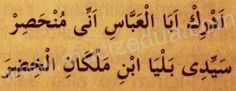 Hızır Aleyhisselamı Çağırma Duası fazlasıyla etkili bir duadır. Duada, Allah'ın izniyle yardıma çağrılıyor. Geleceğinden zerre kadar şüpheniz olmasın.