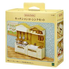 Sylvanian Families Oven set dining Kitchen room Dolls House Furniture baby toy