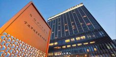 #Low #Cost #Hotel: SOFITEL WANDA, Ningbo, . To book, checkout #Tripcos. Visit http://www.tripcos.com now.