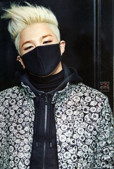 Taeyang in Paris 2014 Photo Book