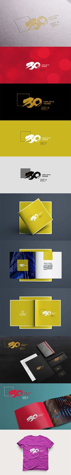 WANDA 30th anniversary logo design …