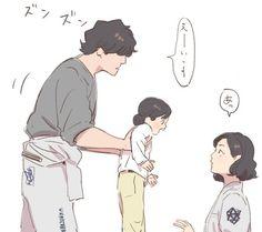 Twitter Japanese Boy, Anime Art, Manga, Twitter, Memes, Cute, Manga Anime, Meme, Kawaii