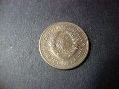 SALE  1980 Yugoslavia 1 Dinar Coin  One Dinar  by CoinCorner