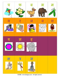Hindi Alphabet Varnamala Chart! Print for free!