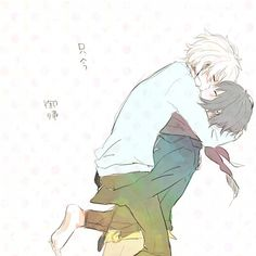 """""""I'm walking 'round with just one shoe I'm half a heart without you I'm half a man- at best With half an arrow in my chest I miss everything we do I'm half a heart without you"""" - Nezumi x Shion - No.6"""