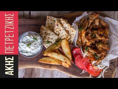 Quick Greek chicken gyro by Greek chef Akis Petretzikis. The most popular Greek recipe! A quick and easy recipe to make Greek chicken gyro souvlaki at home! Chicken Gyro Recipe, Chicken Gyros, Chicken Recipes, Turkey Recipes, Greek Recipes, Paleo Recipes, Cooking Recipes, Quesadillas, Tacos
